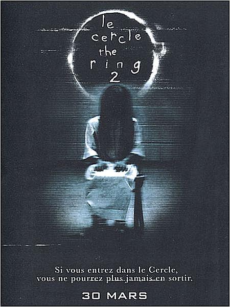 Le Cercle 2 - The Ring