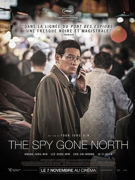 affiche-the-spy-gone-north