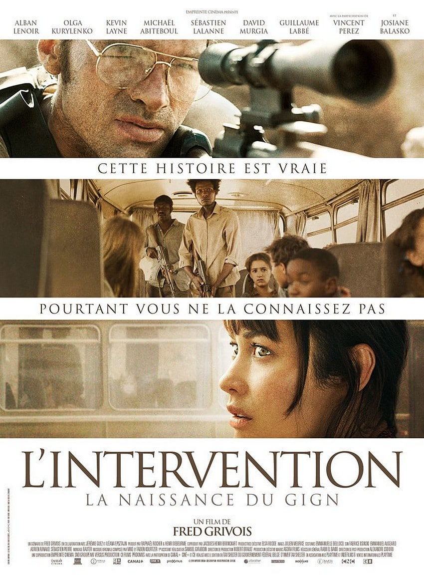 affiche-film-l-intervention-fred-grivois